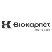 biokarpet